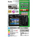 《新品アクセサリー》 Kenko (ケンコー) 液晶プロテクター FUJIFILM X-Pro2用【KK9N0D18P】