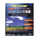 《新品アクセサリー》 marumi (マルミ) DHG スーパーレンズプロテクト 46mm シルバー