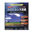 《新品アクセサリー》 marumi (マルミ) DHG スーパーレンズプロテクト 72mm【KK9N0D18P】