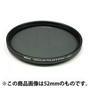 《新品アクセサリー》 Nikon(ニコン) 円偏光フィルターII 58mm