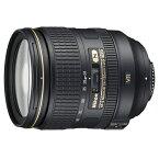 《新品》 Nikon(ニコン) AF-S NIKKOR 24-120mm F4G ED VR【下取交換なら¥7,000-引き】【¥7,000-キャッシュバック対象】[ Lens | 交換レンズ ]