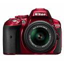 《新品》 Nikon(ニコン) D5300 18-55 VR II レンズキット レッド[ デジタル