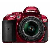 《新品》 Nikon(ニコン) D5300 18-55 VR II レンズキット レッド[ デジタル一眼レフカメラ | デジタル一眼カメラ | デジタルカメラ ]