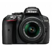 《新品》 Nikon(ニコン) D5300 18-55 VR II レンズキット ブラック[ デジタル一眼レフカメラ | デジタル一眼カメラ | デジタルカメラ ]※お一人様1点限り
