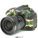 《新品アクセサリー》 Japan Hobby Tool(ジャパンホビーツール) イージーカバー Canon EOS 7D Mark2 用 カモフラージュ【KK9N0D18P】
