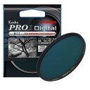 【あす楽】《新品アクセサリー》 Kenko(ケンコー) PRO1D R72 52mm