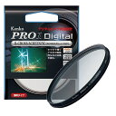 《新品アクセサリー》 Kenko (ケンコー) PRO1D R-クロススクリーン(W) 77mm【KK9N0D18P】