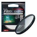 《新品アクセサリー》 Kenko (ケンコー) PRO1D R-クロススクリーン(W) 55mm【KK9N0D18P】