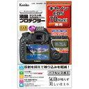 《新品アクセサリー》 Kenko 液晶プロテクター Canon EOS 7D MarkII用【KK9N0D18P】