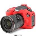 《新品アクセサリー》 Japan Hobby Tool(ジャパンホビーツール) イージーカバー Canon EOS 7D Mark2 用 レッド【KK9N0D18P】〔メーカー取寄品〕