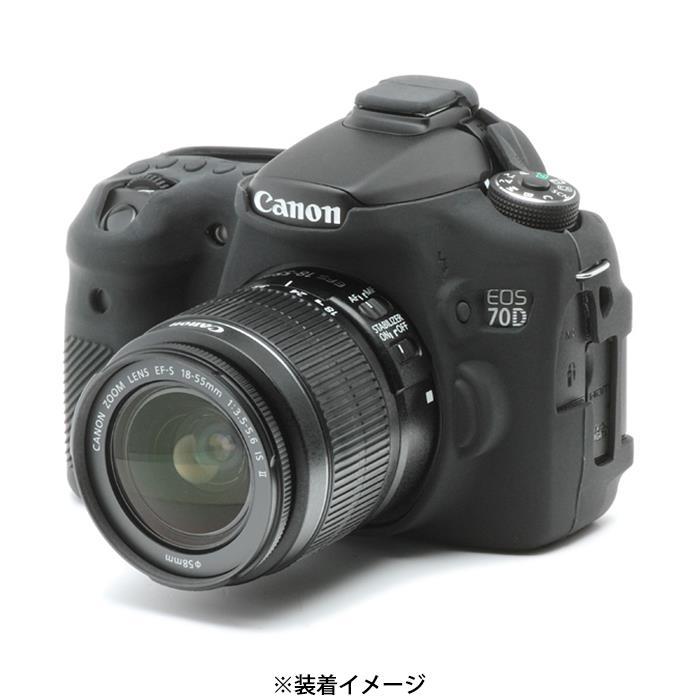 《新品アクセサリー》 Japan Hobby Tool(ジャパンホビーツール) イージーカバー Canon EOS 70D 用 ブラック〔メーカー取寄品〕【KK9N0D18P】