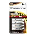 《新品アクセサリー》 Panasonic (パナソニック) 充電式エボルタ ハイエンドモデル 単4形電池4本 BK-4HLD/4B【KK9N0D18P】