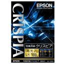 PCsandperipherals - 《新品アクセサリー》 EPSON (エプソン) クリスピア(写真用紙 高光沢 L判100枚)KL100SCKR【KK9N0D18P】