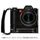 《新品アクセサリー》 Leica (ライカ) マルチファンクション ハンドグリップ HG-SCL4【KK9N0D18P】