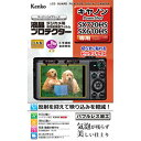 《新品アクセサリー》 Kenko(ケンコー) 液晶プロテクター Canon PowerShot SX720HS/SX610HS用