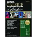 【あす楽】《新品アクセサリー》 ILFORD(イルフォード) Galerie Prestige Smooth Gloss 310 A3+ 25枚【KK9N0D18P】