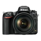 《新品》 Nikon(ニコン) D750 24-120 VR レンズキット[ デジタル一眼レフカメラ | デジタル一眼カメラ | デジタルカメラ ]【¥30,000-キャッシュバック対象】