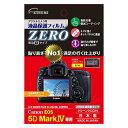 《新品アクセサリー》 ETSUMI (エツミ) 液晶保護フィルムZERO キヤノン EOS 5D MarkIV用 E-7350