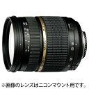 《新品》 TAMRON(タムロン) SP 28-75mm F2.8 XR Di LD ASPH [IF] Macro(キヤノン用)[ Lens | 交換レンズ ]