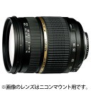 《新品》 TAMRON(タムロン) SP 28-75mm F2.8 XR Di LD ASPH [IF] Macro(ソニー用)[ Lens | 交換レンズ ]【KK9N0D18P】