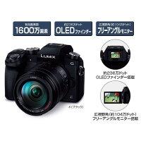 《新品》Panasonic(パナソニック)LUMIXDMC-G7H高倍率ズームレンズキット[ミラーレス一眼カメラ|デジタル一眼カメラ|デジタルカメラ]発売予定日:2015年6月25日