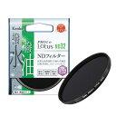 《新品アクセサリー》 Kenko (ケンコー) PRO1D Lotus ND32 55mm