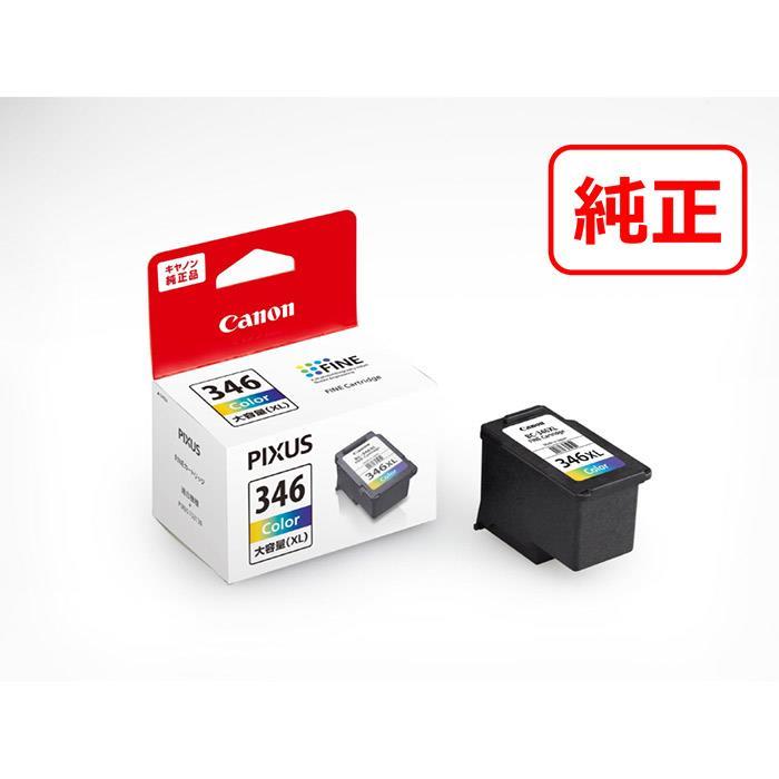 《新品》 Canon (キヤノン) FINE カートリッジ BC-346XL 大容量タイプ 3色カラー 【KK9N0D18P】