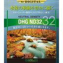 《新品アクセサリー》 marumi(マルミ) DHG ND32 40.5mm〔メーカー取寄品〕【KK9N0D18P】