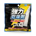 《新品アクセサリー》 Kenko (ケンコー) ドライフレッシュ スティックタイプ10本入り DF-ST1010【KK9N0D18P】