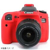《新品アクセサリー》 Japan Hobby Tool (ジャパンホビーツール) イージーカバー Canon EOS 8000D用 レッド