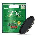 《新品アクセサリー》 Kenko (ケンコー) ZX (ゼクロス) ND8 49mm