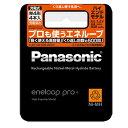 《新品アクセサリー》 Panasonic(パナソニック) エネループ プロ 単4形電池4本 BK-4HCD/4【KK9N0D18P】