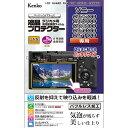 《新品アクセサリー》 Kenko (ケンコー) 液晶プロテクター SONY α6500/α6400/α6300/α6000用【KK9N0D18P】