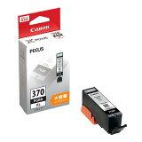 《新品アクセサリー》 Canon(キヤノン) インクタンク BCI-370XLPGBK 大容量タイプ ブラック【KK9N0D18P】