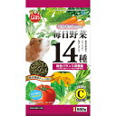 毎日野菜14種 モルモット用 550g