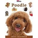 ショッピング卓上カレンダー 2020年版 THE DOG 卓上カレンダー プードル