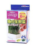 【送料3903500以上で】ドギーマン asap 猫の生野菜 6回分