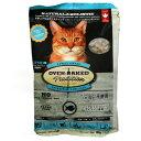 オーブンベークドトラディション キャットフード アダルトフィッシュ 100g 総合栄養食 成猫用