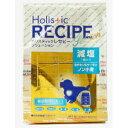 ホリスティックレセピー減塩 生チキン&サーモン 18.1kg【お取り寄せ商品】【smtb-k】
