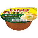 ささみジュレ緑黄色野菜入り65g