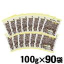 【お得なケース売り】通販用 ピュアロイヤル フィッシュ1.5kg×6(100g×90袋)《正規品》【楽天最安値に挑戦中】