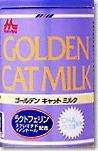 今だけ大特価!【送料3903500以上で】ワンラック ゴールデンキャットミルク 130g