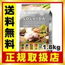 【毎週入荷の新鮮在庫】ソルビダ(SOLVIDA) ソルビダ 室内飼育7歳以上用 1.8kg (インドアシニア)オーガニックキッチン