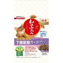 ジェーピースタイル 和の究み 猫用セレクトヘルスケア 下部尿路ガード 低カルシウム 1.4kg