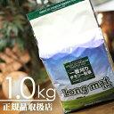 オリミツ ロングマット1kg(NEWパッケージ)(チモシー牧草)