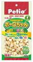 体にうれしいボーロちゃん 野菜Mix 55g