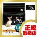 プロプラン (PRO PLAN) 理想的な健康維持 超小型犬・小型犬成犬用 チキン 800g