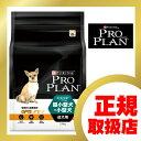 プロプラン (PRO PLAN) 理想的な健康維持 超小型犬・小型犬成犬用 チキン 2.5kg