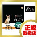 プロプラン (PRO PLAN) 理想的な健康維持 超小型犬・小型犬成犬用 チキン 7kg