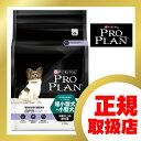 プロプラン ドッグ 今の健康を維持 シニア 超小型犬・小型犬 9歳以上の成犬用 チキン 2.5kg